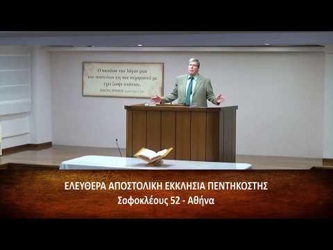 Β΄ Βασιλέων κεφ. ς΄ (6) 8-23 // Κώστας Κονδύλης