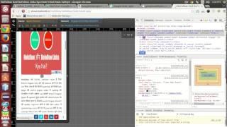 Googleweblight