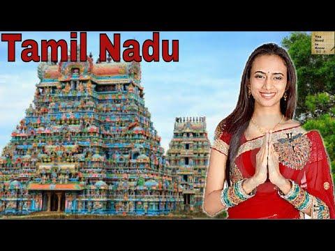 Tamil Nadu में घूमने लायक जगह /Places to visit in Tamil Nadu