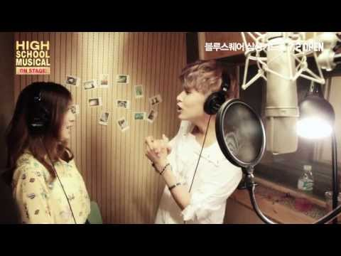 "High School Musical- Ryeo-Wook (Super Junior), Luna f(x) ""Start of Something New"" M/V"