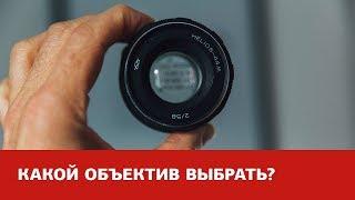 """Новый курс """"Учимся снимать разными объективами"""" уже на Fotoshkola.net"""
