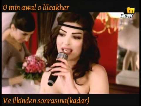 Dina Hayek  Takhayal Arapça Türkçe Altyazılı Turkish Sub.