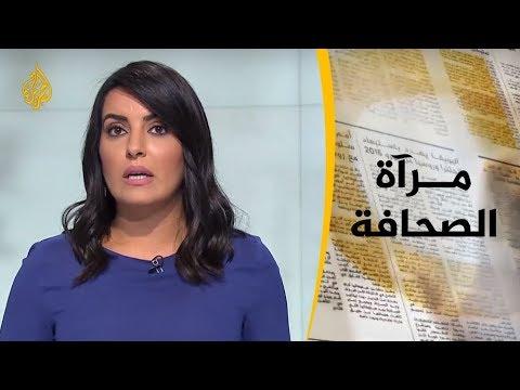 مرآة الصحافة 19/11/2018  - نشر قبل 34 دقيقة