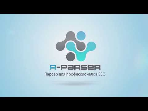 Создание JS парсеров. Парсинг сайта с проходом по страницах