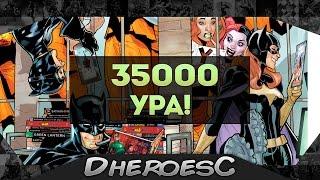 Счастья всем. Промо. Marvel/Dc Comics. DheroesC.