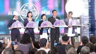 香港公共圖書館啟動讀書日系列活動     冀推動全城閱讀氛圍