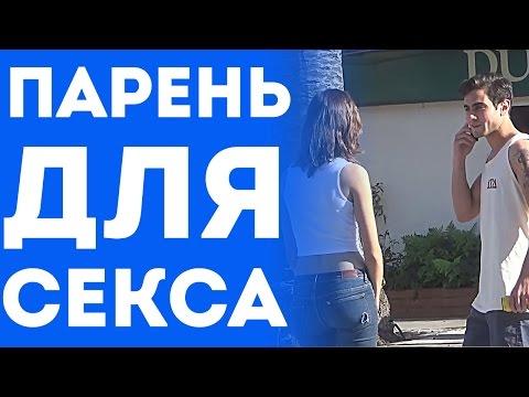 - Разное / Женщина ищет мужчину / Знакомства