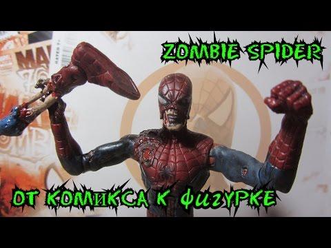 Зомби Человек-Паук. Распаковка фигурки и обзор комиксов. Marvel Select Zombie. Покупка Ebay Америка.
