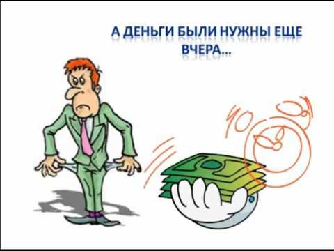 BIG HOUSE CENTER - МЫ ПОСТРОИМ ВАМ КОМАНДУ