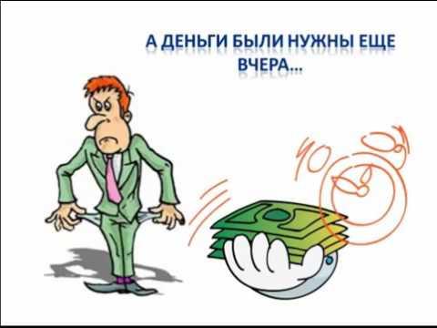 BIG HOUSE CENTER - МЫ ПОСТРОИМ ВАМ КОМАНДУ