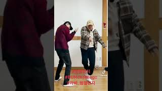 210210 VIXX Ravi (빅스 라비) Tiktok Video