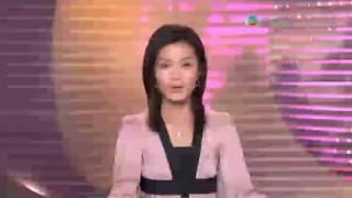 [HD] 治療骨質疏鬆最新藥物報導 - 骨樂加 Aclasta TVB無線晚間新聞