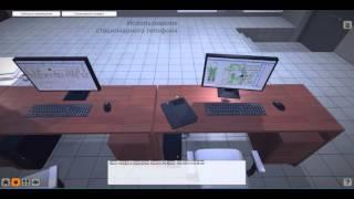 Обучение студентов-энергетиков с помощью виртуальной реальности