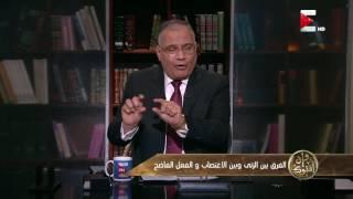 سعد الدين الهلالى: وجهان للتعامل مع جريمة 'الاغتصاب' في الفقه الحديث
