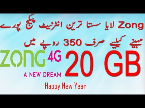 Zong 3g 4g best daily weekly monthly free internet packages