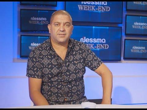 Nessma Weekend du dimanche 26 Août 2018  Partie 1- Nessma Tv