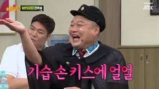 бТС KNOWING BROTHERS