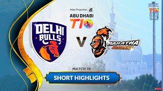 Match 19 Short Highlights I Delhi Bulls vs Maratha Arabians I Season 3!!!