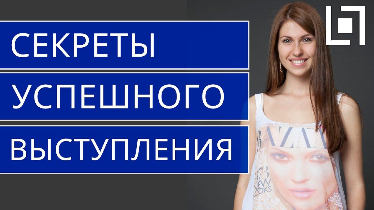 krasivie-vistupleniya-pered-kameroy-devushek-zamok-gospozha-i-rabi-porno