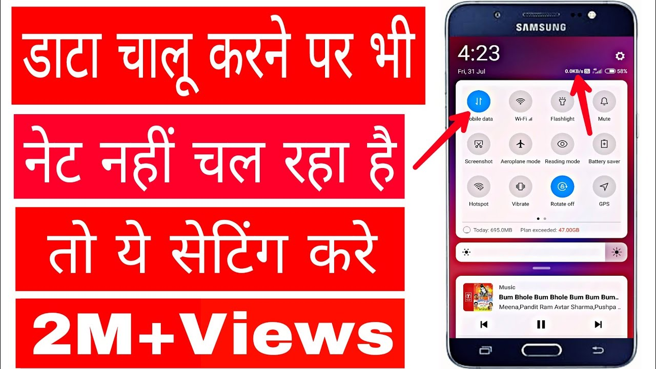 Internet Not Working In Android Mobile Solutions On Mobile Data Net  Connection Hindi Tech No1