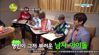[ENG] 130517 - Korean Art Idol Competition: VIXX Cut