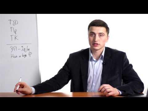 Официальное трудоустройство - как проверить работодателя? [18+]