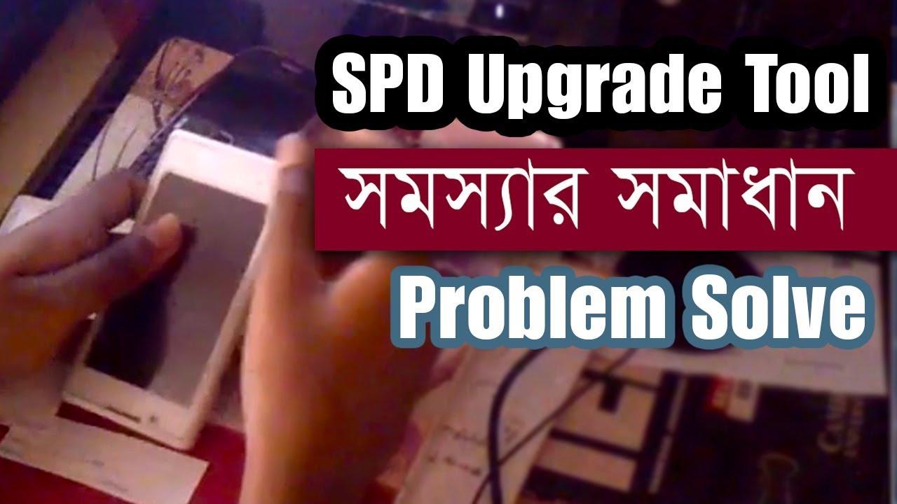 SPD Upgrade Tool Problem Solve | Failed User Cancel Solution | Unplug  Solution | Mahir Mohaimin