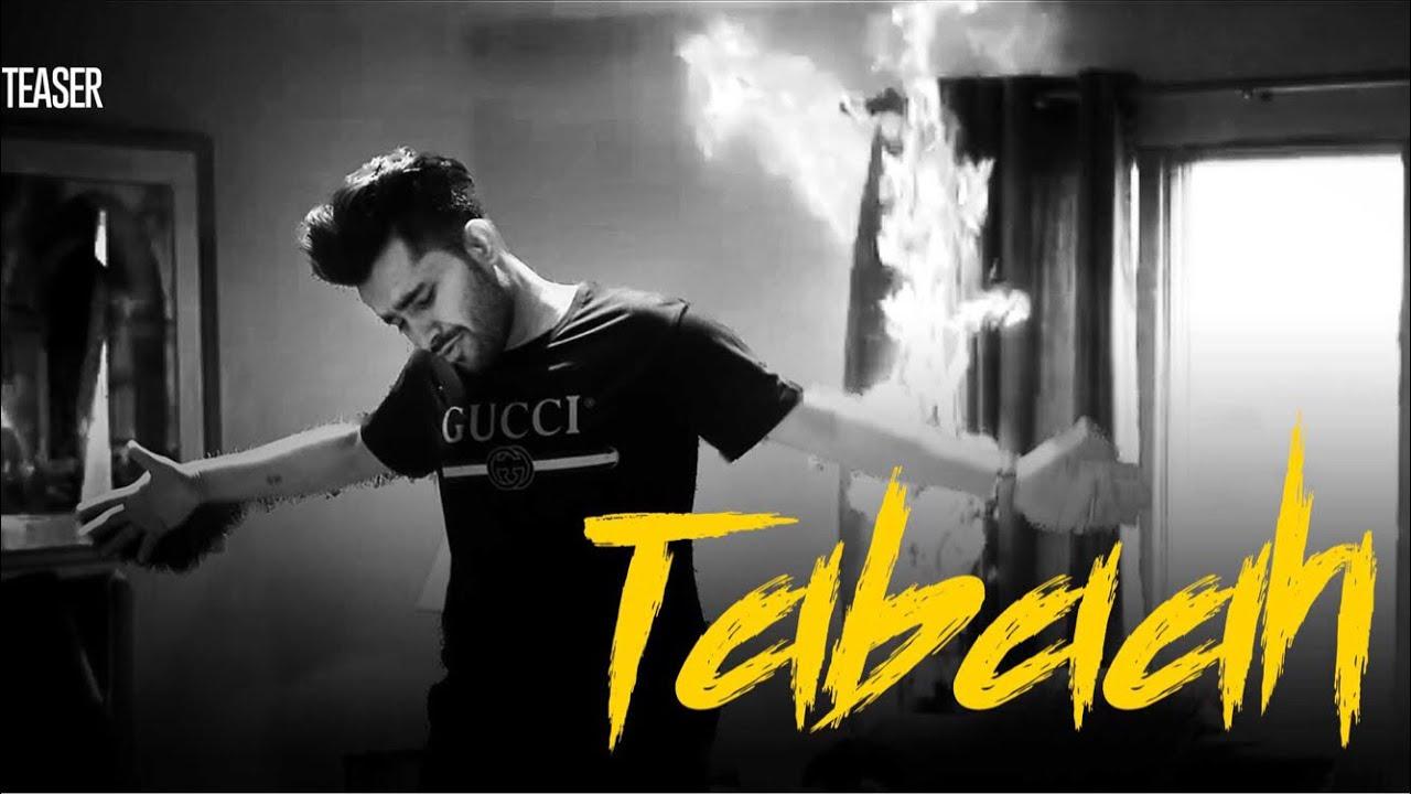TABAAH (Teaser) Shavi | Ranjit | Latest Punjabi Songs 2018 | Juke Dock