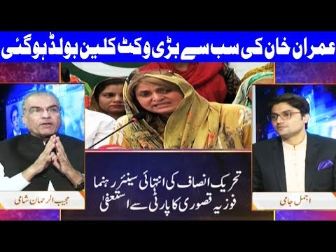 Nuqta E Nazar With Ajmal Jami - 24 May 2018 - Dunya News
