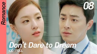 [EN] 질투의화신, Don't Dare to Dream, EP08 (Full)