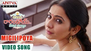Migilipoya Video Song || Raarandoi Veduka Chuddam Video Songs || NagaChaitanya, Rakul,DSP