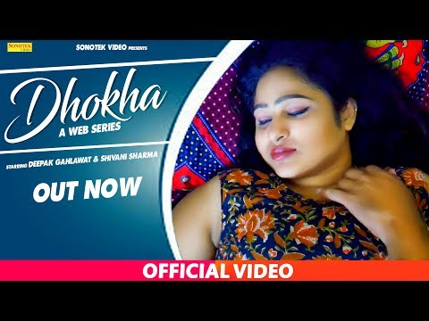 Dhokha | Hindi Short Movie | Deepak Gahlawat, Shivani Sharma, Shekhar Bhardwaj | Sonotek Film