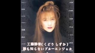 쿠도시즈카의 노래입니다. 일본어 공부를 위해 가사를 영상으로 입혔습...