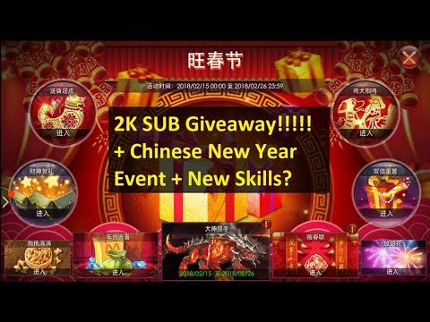 Legacy of Discord 狂暴之翼 - 2K Sub Giveaway + Lunar New Year Event (China Version)