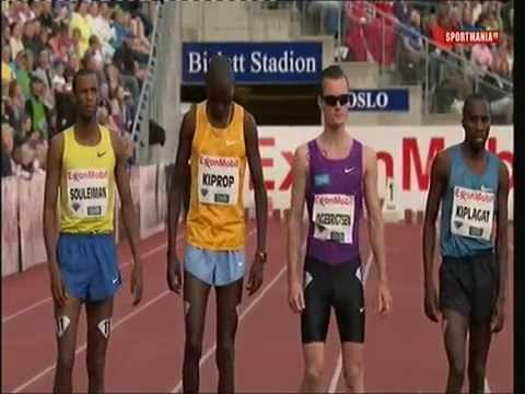 DIAMOND LEAGUE OSLO (NORWAY) - 2015/06/12