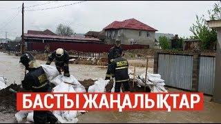 Басты жаңалықтар. 04.06.2019 күнгі шығарылым / Новости Казахстана