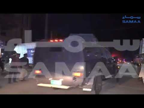 Nawaz Sharif Arrives Adiala Jail Rawalpindi | SAMAA TV EXCLUSIVE