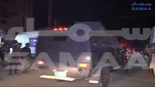 Nawaz Sharif Arrives Adiala Jail Rawalpindi | SAMAA TV EXCLUSIVE