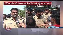 Mahabubabad SP Koti Reddy Face To Face Over  Note Of TSRTC Driver   V6 Telugu News