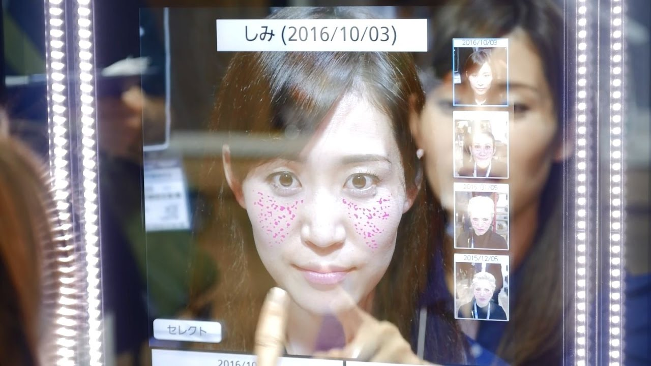 Individualizing Makeup Printed Just For You Panasonic Live
