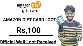 Amazon Gift Card Loot  | Flat Rs,100 | Amazon Today Offer | Paytm Add Money Loot | Tek Online