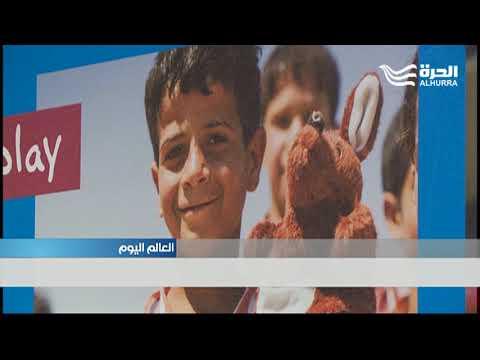 نقص تمويل اليونيسف يحرم أطفال اللاجئين في الأردن من الدراسة  - 18:53-2018 / 9 / 17