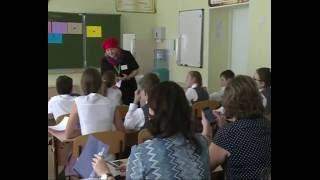 Урок русского языка, Евсеенко О. Н., 2016