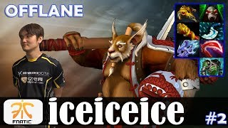 iceiceice - Brewmaster Offlane | Dota 2 Pro MMR Gameplay #2