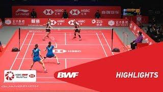 HSBC BWF World Tour Finals 2018 | WD - F - HIGHLIGHTS | BWF 2018