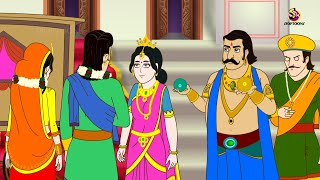 लालची भाई  || HINDI KAHANI || SSOFTOONS HINDI | Fairy Tales in Hindi
