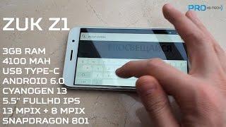 Флагманская начинка за $280? Смартфон ZUK Z1 / Lenovo