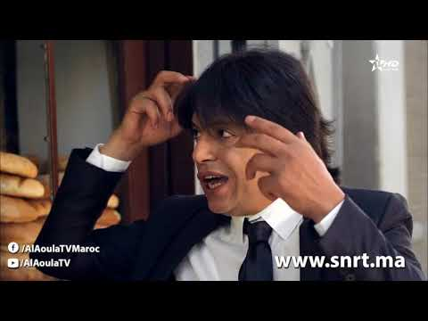 Download الفيلم التلفزي - خفت الرجل khafat rjal