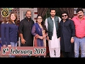 Salam Zindagi | Latest Show With Uroosa Siddiqui & Danish Nawaz | 8th February 2017 | ARY Zindagi