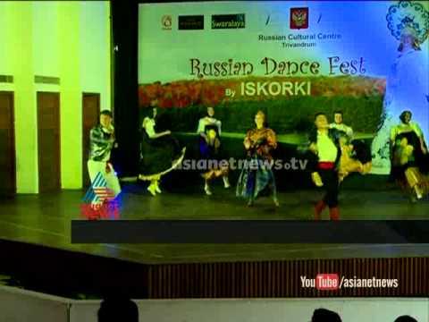 Russian dance team performance റഷ്യന് കലാകാരന്മാരുടെ �...
